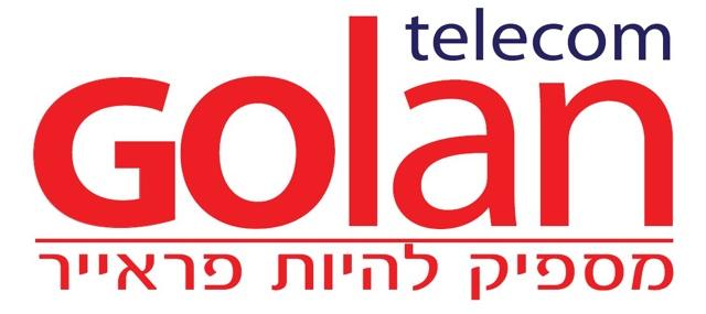 Golan-Logo