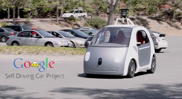 אב הטיפוס לרכב האוטונומי של גוגל
