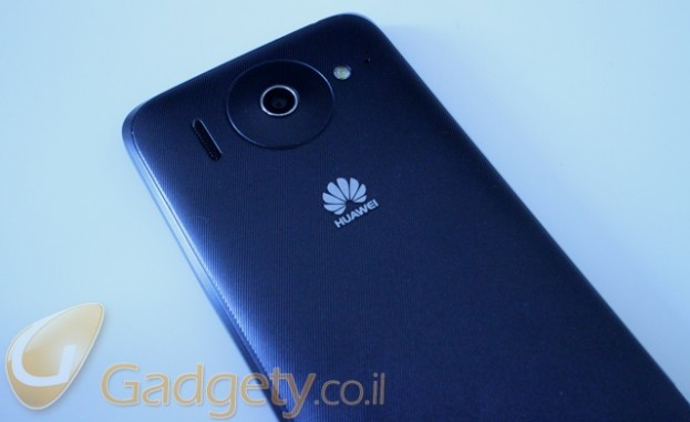 Huawei-Ascend-G510-BackCover