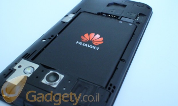 Huawei-Ascend-G510-Battery