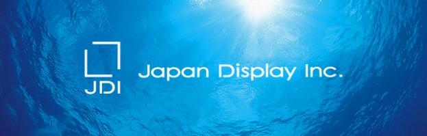 Japan-Display-JDI-Logo