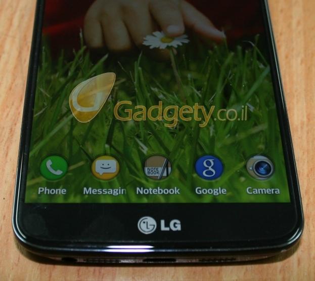 LG-G2-LockScreen-Shortcuts