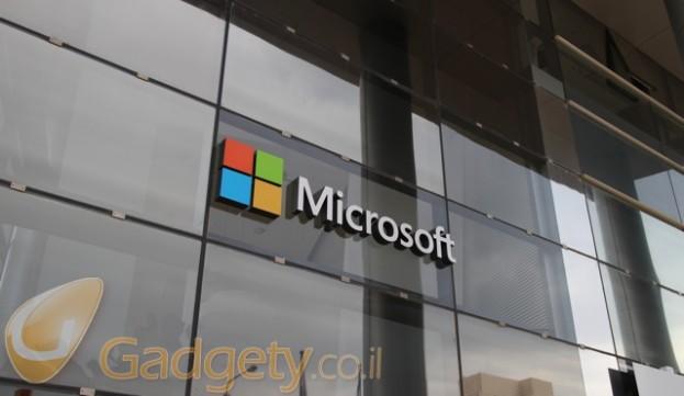 Microsoft-Herzliya-Gadgetycoil