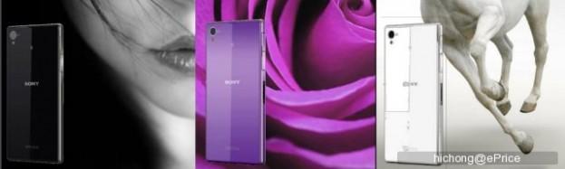 SONY-Xperia-i1-L39h-Honami