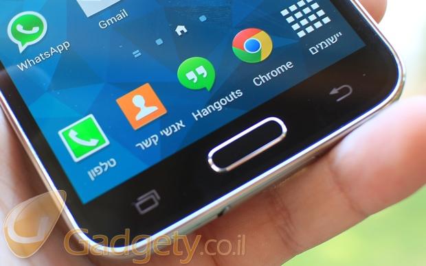 Samsung-Galaxy-S5-buttons