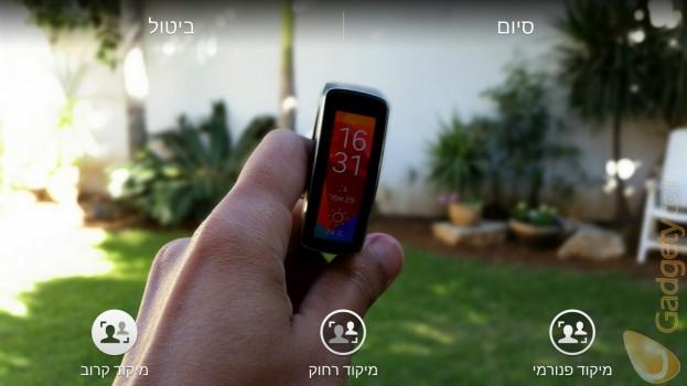 Samsung-Galaxy-S5-focus-close