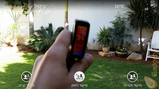 Samsung-Galaxy-S5-focus-far