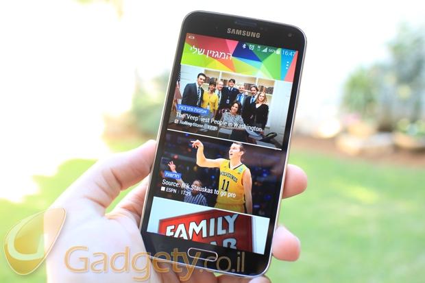 Samsung-Galaxy-S5-my-magazine