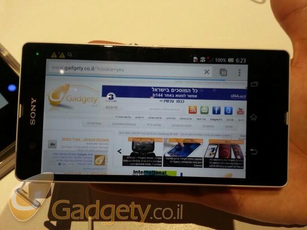 Sony-Xperia-Z-Gadgety2