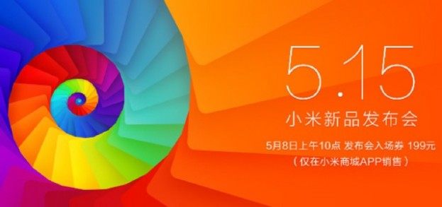 Xiaomi-Mi3S-event