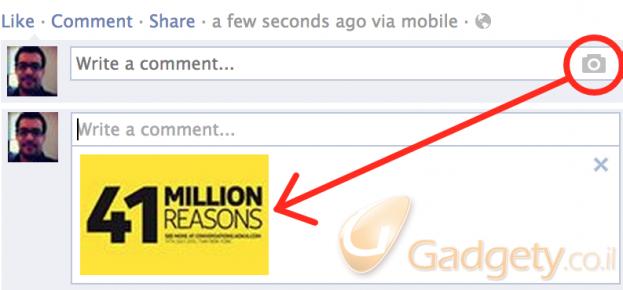 facebook-image-replies1