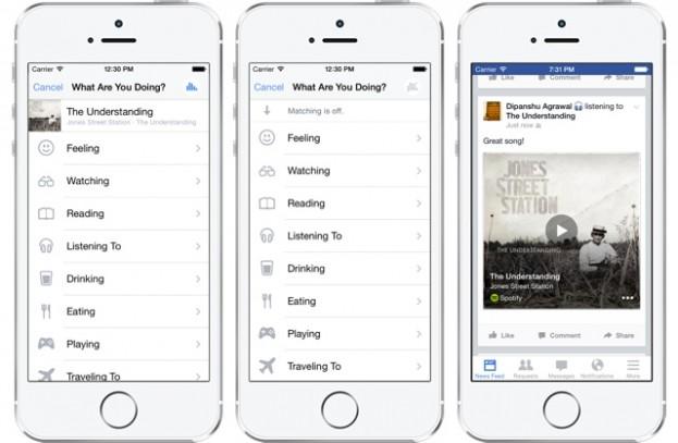 facebook-voice-songs
