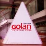 golan-pyramid