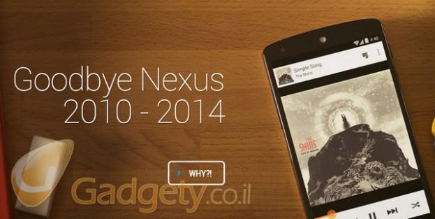 goodbye-nexus