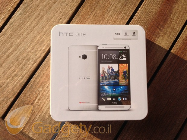 htc-one-retail