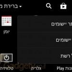sense5-apps