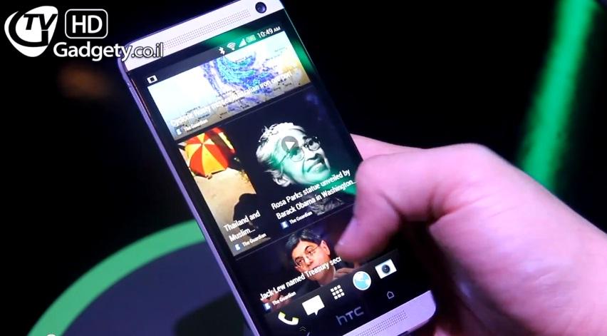 HTC BlinkFeed בממשק Sense 5 (צילום: שלומי טורג'מן, גאדג'טי)
