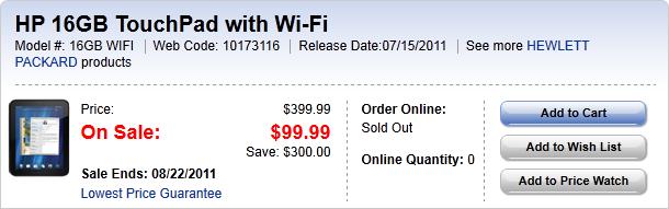 לסוף השבוע בלבד(?): HP חותכת את מחירי ה-TouchPad